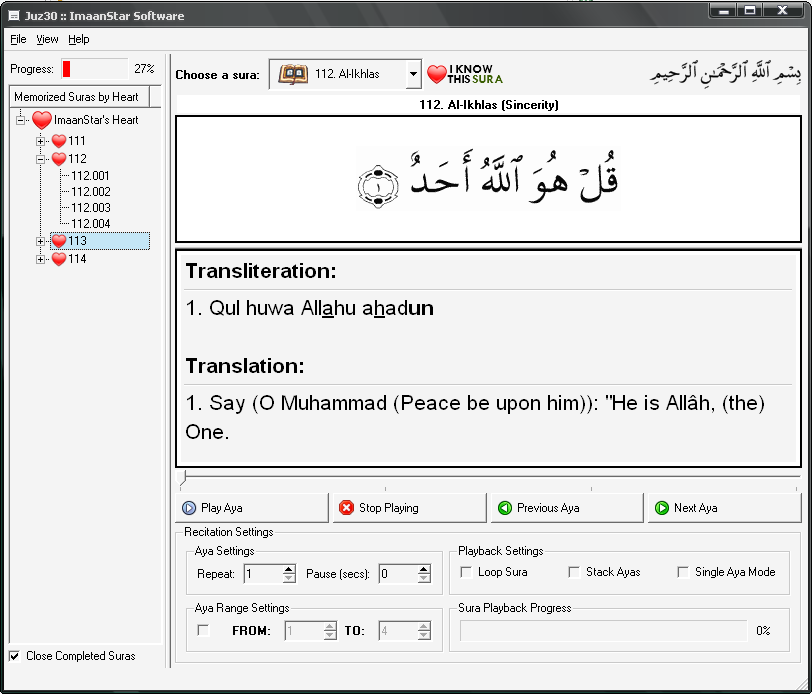 holy quran software for pc free