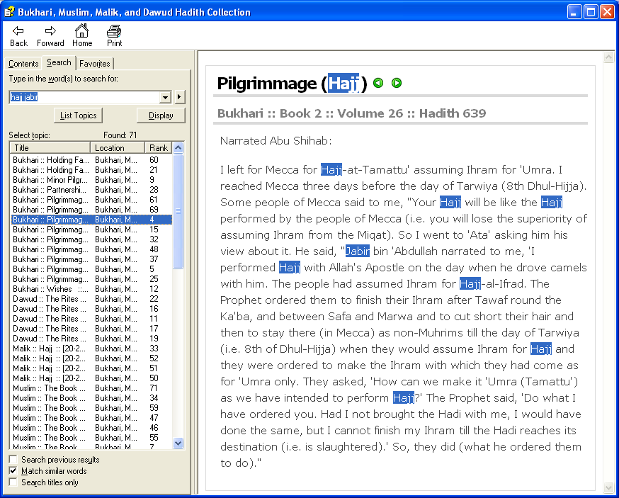 PC SOFTWARE - ALL ISLAMIC CONTENT IN ONE PLACE